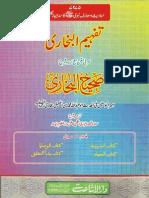 Sahih Ul Bukhari Vol 02 Part 01