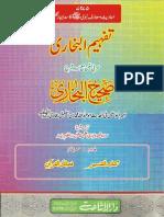Sahih Ul Bukhari Vol 02 Part 04