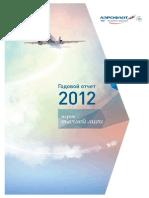 Aeroflot Annual Report 2012