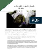 Shaheed Insha Allah – Abdul Quader Mollah