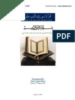 Quraan-Al-Kareem Just Urdu Translation PDF Book ITExpertTeam.blogpOst.com