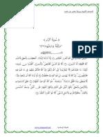 s039 - Az Zumar