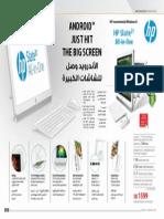 HP Slate 21.pdf