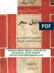Sunday Old Book Bazar, Karachi-15 December, 2013