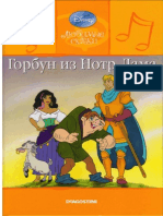russian fairy talr