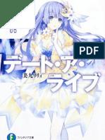 Date a Live Vol 06 - Miku Lily