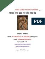 Pakshiraj Shabar Kavach and Shabar Mantra Sadhana