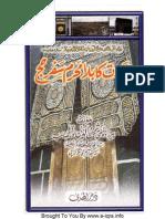 Orat Ka Bila Mehram Safar-e-Hajj