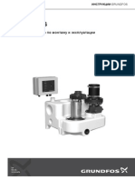 Grundfosliterature-4609608
