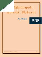 6931353 Chhatrapati Shivaji Maharaj an Analysis
