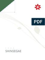 shinsegae(2008)