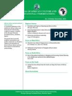 UNESCO-IACIU Journal-no. 6, 2013