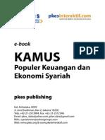 kamus_securel