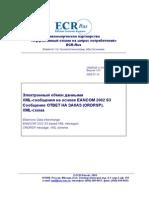 ORDRSPv1.01.pdf