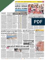 Ahmedabad Letest News