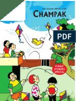 Champak Comics Pdf