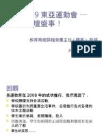 EAG_Tony LAI_final_printed(2)