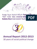 Sadaka-Reut 2012-2013 Annual Report