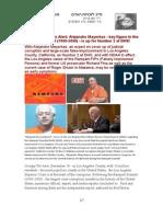 13-12-16 Human Rights Alert