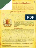 22D-Vishwamitra Vidyashram - Ramchandra Pandeyji May 09