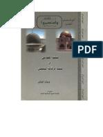 BaytMaqdes in Books of Ra7alah