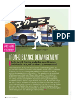 Iron-Distance Derangement