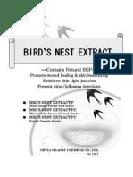 Bird's Nest Extract Ver.1.0-2