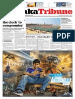 Print edition December 17, 2013