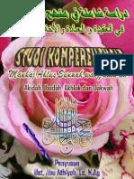 Studi Komprehensif Manhaj Ahlis Sunnah