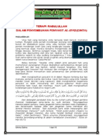 Terapi Rasul Dalam Penyembuhan Al-Isyq