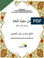 Terjemah Matan Safiinatun Najaah