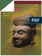 Sambhashana Sandeshah-2013-3
