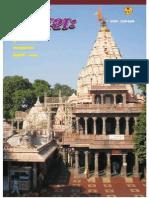 Sambhashana Sandeshah-2013-2