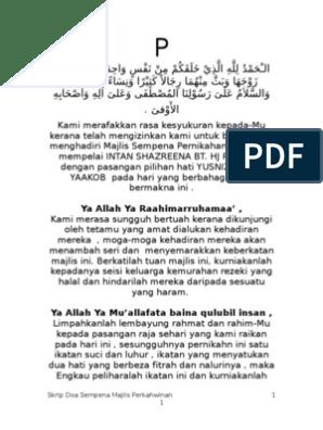 Doa Majlis Perkahwinan