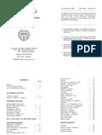 CMC Vellore Guide