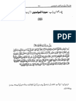 23-16-AYAT-99-107-PAGE-361-381