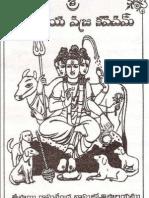 Dattatreya Vajra Kavacham