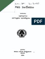 mahakavisandesam-1994