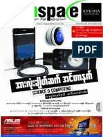 Tech Space Vol-2 Issue-38
