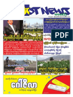 The Hot News Journal PDF (Vol -4) (No - 171)