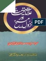 Alamat-E-Qayamat or Nuzool-E-Maseeh by Mufti Rafi Usmani ITExpertTeam.blogpOst.com