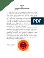 Linux OS Myanmar