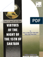 Virtues of the Night the 15th of Shaban