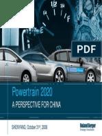 Powertrain 2020