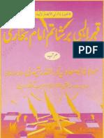 Qahar E Ilahi Bar Matim Imam Bukhari (RA)