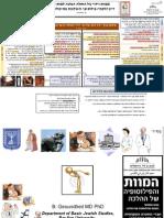 Viduy Van Leer Presentation Handout 131218 FINAL