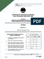 SPM 2009 Physics Paper3 Perlis