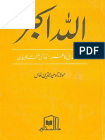 ALLAH AKBER by Maulana Waheed Ud DIn