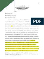 essay rewrite component