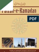 blessings of ramadhaan